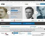 Zrzut strony Internetowy Polski Słownik Biograficzny